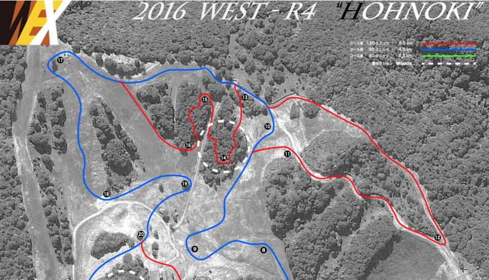 16ww-4-hou-course.jpg